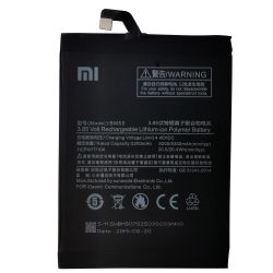 remplacer Batterie Xiaomi Mi Max 2