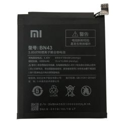 changer Batterie Xiaomi Redmi Note 4X