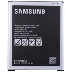 répration Batterie Samsung Galaxy J7 2015
