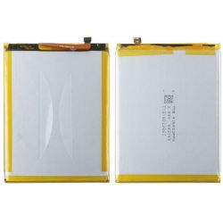 Batterie Cubot Quest de réparation - 3700mAh