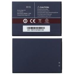 Batterie Cubot R15 de remplacement - 3700mAh
