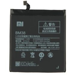 remplacement Batterie Xiaomi Mi 4s