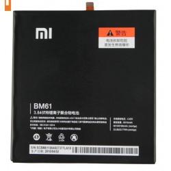 réparation Batterie Xiaomi Mi Pad 2 pas cher
